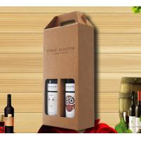 Cheap Foldable and easy carrie wine carton box for sale
