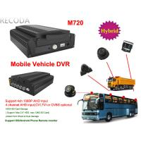 China 1080 P 4 IN ONE 4 channel car dvr recorder HDD + SD CARD Support Real Time on sale