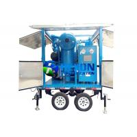 China Mobile Trailer and Weather-proof Type Transformer Oil Filter Unit 12000 Liters/Hour on sale