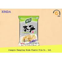 Side Gusset Vacuum Sealed Meat Packaging Bags with 65 micron Thick Customized Size