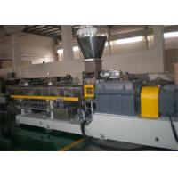 China Single Screw Plastic Granules Machine For Granulating , PET Bottle Recycling Plant on sale