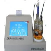 China Automatic control Paper Testing Equipments / micro moisture meter on sale