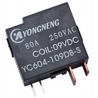 Best Yongneng YC604 Magnetic Latching Relay General Purpose Power Relay 60A 80A 250VAC wholesale