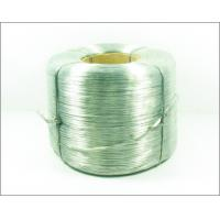 Best 0.25mm/0.2mm/0.3mm Miniature Architechtural Scale Modeling Tools Steel Wire wholesale