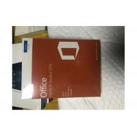 China Retail FPP Box Microsoft Office 2016 Home And Student HS Software For Windows PC on sale