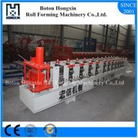 Best Automatic Light Keel Roll Forming Machine For Moulding Cutting 14 Rows Roller wholesale