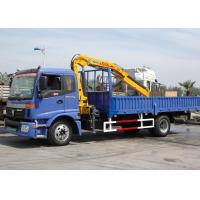 Buy cheap New SQ3.2ZK2 Hydraulic Knuckle Boom Truck Crane product
