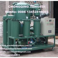 China Two stage vacuum insulation/transformer oil recycling machine, oil filration equipment on sale