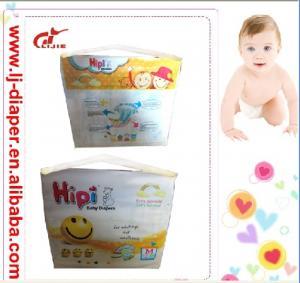 Best baby diaper wholesale