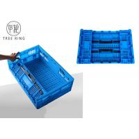 China Recycled Large Plastic Folding Storage Baskets 30l 600 * 400 * 180 Mm PE Or PP on sale