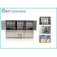 China 5 tons Commercial Ice Maker Machine / Ice Cube Equipment With 500 Kg Ice Storage Bin Capacity on sale