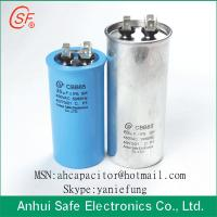 Best Self-healing Oil-filled Capacitors wholesale