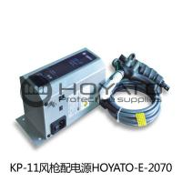 Best Anti Static KP-11 ESD Ionizing Air Gun Equipped With Power Supply ROHS Approved wholesale