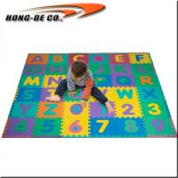 Best Children Play Mat as educational toys & play mat wholesale