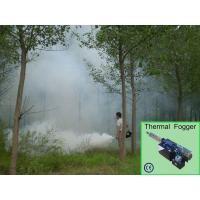 Buy cheap 6HYC-15 Universal Shoulder Load Fogging Machine/Thermal fogging machine from wholesalers