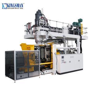 China 160L 260L HDPE Plastic Drum Blow Molding Machine Servo Hydraulic System on sale