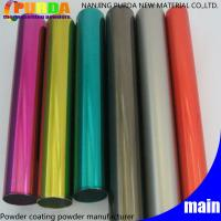 China Pure Polyester Powder Coating Paint , Bicycle Powder Coating RAL Colors on sale
