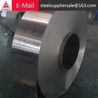Best stainless steel carbon steel metal shee wholesale