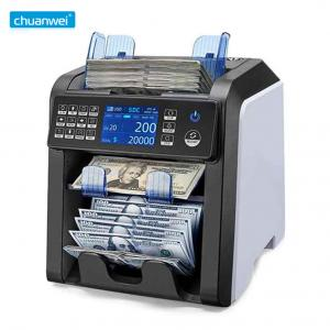 SGD Mix Value Counter Battery Operated Money Counter CIS 2 Pocket MT UV