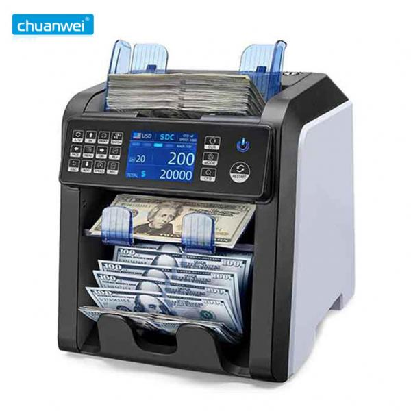 Cheap SGD Mix Value Counter Battery Operated Money Counter CIS 2 Pocket MT UV for sale