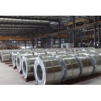 Best Spangle Chromated / Oiled JIS Galvanised Steel Coil For Furniture Industry wholesale