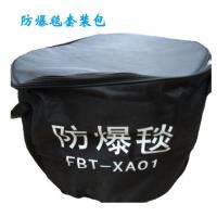 Best FB-02 Anti - Explosion EOD Bomb Blanket For Police Army , Metro Public Places To Handle Bombs wholesale