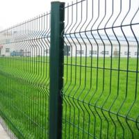 China 3D Curvy PVC Coated Welded Wire Mesh Fencing, Metal Security Fence PanelsFor Airport on sale