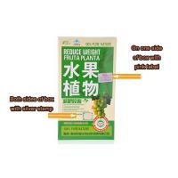 Buy cheap Fruit Plant Weight Loss Capsules from wholesalers