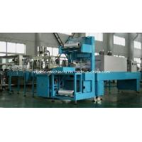 China Automatic Bottled Water Wrapping Machine (WD-150A) on sale