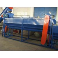 Best PP Washing Machinery Waste Plastic Recycling Machine Woven Bags Recycling Equipment wholesale