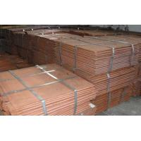 China copper cathodes 99.99% on sale