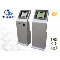 China Business Ticketing / Coupon Self Service Banking Kiosk With Touch Screen on sale