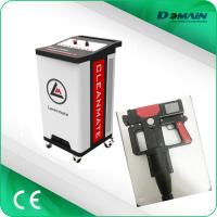 China IPG Industrial Laser Cleaning Machine , Metal Pipe Laser Cleaning Equipment on sale