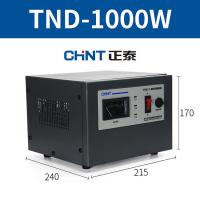 China Single Three Phase Automatic Voltage Stabilizer Steel Case Pure Copper Coil on sale