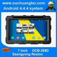 China ouchuangbo car gps navigation s160 for Ssangyong Rexton with sat nav android 4.4 radio player on sale