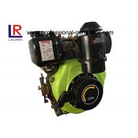 China OHV 200CC 4 - Stroke Air - cooled Marine Diesel Engine 5HP Single Cylinder on sale