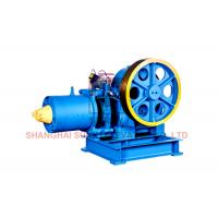 Best Compact Geared Traction Machine For Elevator / Lift With Stable Operation wholesale