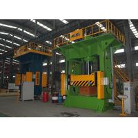 Buy cheap High Speed Hydraulic Press Machine , Low Noise Metal Press Machine With Cooling from wholesalers