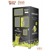 Best fruit juice machine vending machine business fresh sugar cane vending machines for sale with automatic cleaning system wholesale