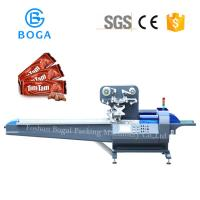 Best 220V Chocolate Packing Machine / Chocolate Bar Wrapping Machine Multi Function wholesale