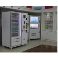 Best Airport / Train Station Indoor Commercial Coffee Vending Machines / Machinery wholesale