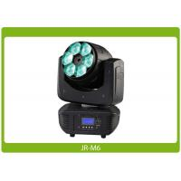 China LED Moving Head Beam, 6x15W, RGBW 4-in-1 Affordable Lighting Equipment on sale