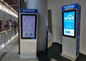"""Best 43"""" LG panel LCD Digital Signage 400cd/M2 Cell Phone Charging Kiosk wholesale"""