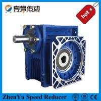 Best Mechanical Double Reduction Gearbox Worm Gear Speed Reducer With High Precision wholesale