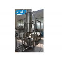 China 10 KG/Batch Capacity Fluid Bed Dryer Machine Wet Granules And Powder Materials Usage on sale