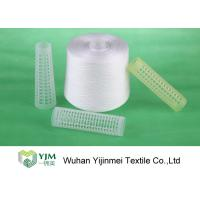 Buy cheap 100 PCT Polyester Spun Yarn 20S 30S 40S, Polyester Yarn Manufacturers product