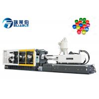 Best Servo Power 150 Ton Injection Molding Machine , Plastic Hanger Making Machine wholesale