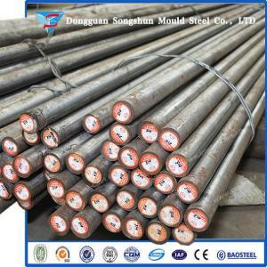 Best Hot Die Tool Steel DIN 1.2738 steel round bar wholesale