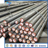 Best Hot forged die steel p20+Ni steel bar supply wholesale