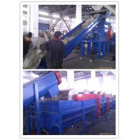 Best Plastic Recycling Plant Film Bag Recycle Washing Machine 2000kg/H wholesale